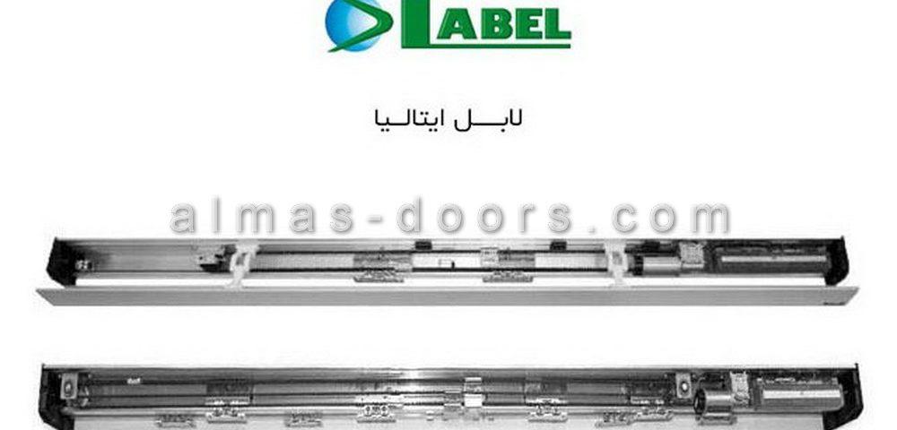 اپراتور درب اتوماتیک شیشه ای لابل LABEL