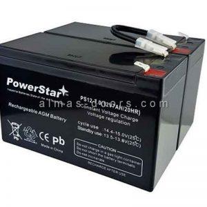 باتری درب اتوماتیک هالوکس HOLUX S150