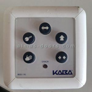 کلید تغییر حالت درب اتوماتیک گیلگن KABA