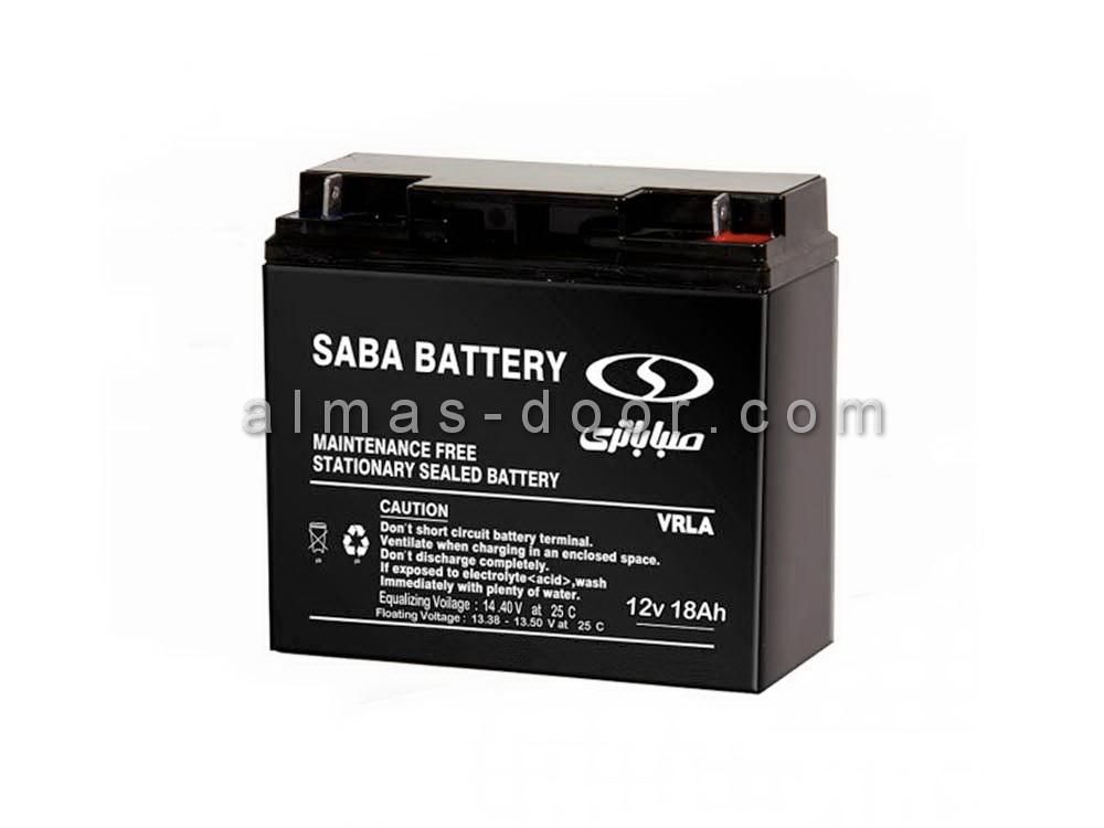 باتری درب اتوماتیک